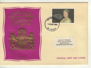 A Lovely Fdc From St Helena 1980 Hm Queen Elizabeth The Queen Mother ' S 80th photo