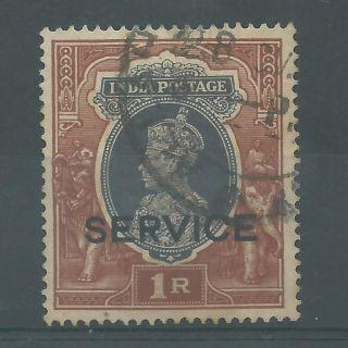 India - 1938 - Sgo138 - Cv £ 0.  50 - photo