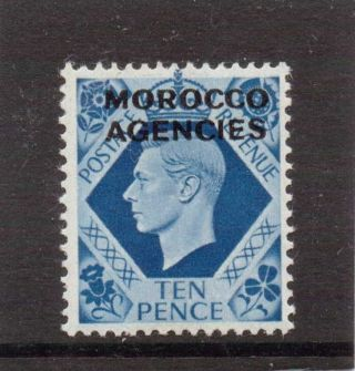 Morocc0 Agencies G V1 1949 10d Turquoise - Blue Sg 89 H. photo