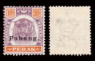 Malaya Pahang 1898 Overprint On Perak 10c Sg 19 Hinged Cv £26 photo