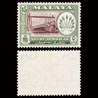 Malaya Negri Sembilan 1957 $5 Sg 79 Mh Cv £19 (b) photo