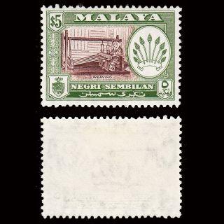 Malaya Negri Sembilan 1957 $5 Sg 79 Mh Cv £19 (a) photo