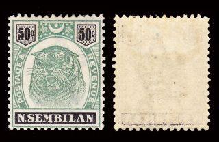 Malaya Negri Sembilan 1895 - 99 50c Sg 14 Mh Cv £90 photo