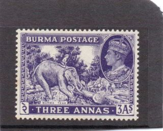 Burma Gv1 1946 3a Blue - Violet Sg 57a H. photo