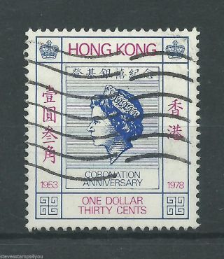 Hong Kong - 1978 - Sg374 - Cv £ 1.  75 - photo
