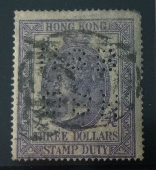 Hong Kong Classic Stamp Of Queen Victoria Scott Cat.  27 photo