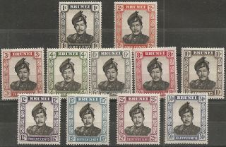 Brunei 1952 Mounted Sg 100 To 110 photo