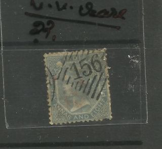 India - 1866 - 6as 8ps - Sg No 72 - Cds 156 - In Burma? photo