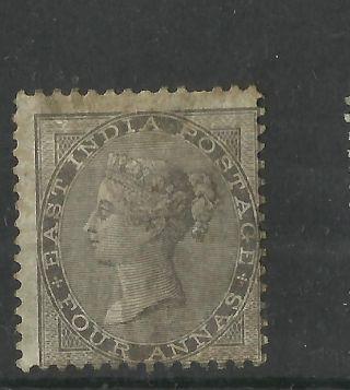 India - 1856 - 64 - Qv - Sg No 45 - M/m Cv 650 Gbp photo