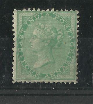 India - 1865 - Qv - Sg No 64 - V.  Vl M/m Cv 800 Gbp photo