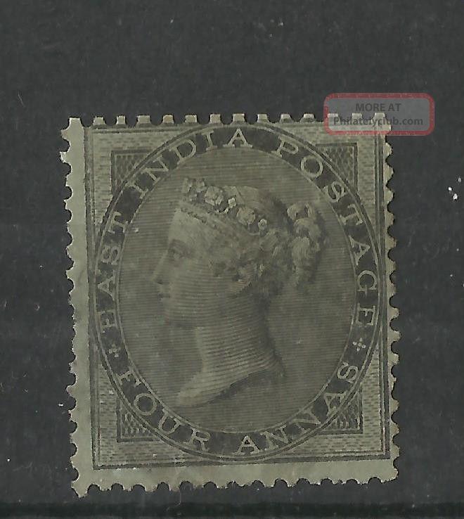 India - 1855 - Qv - Sg No 35 - M/m Cv 950 Gbp British Colonies & Territories photo