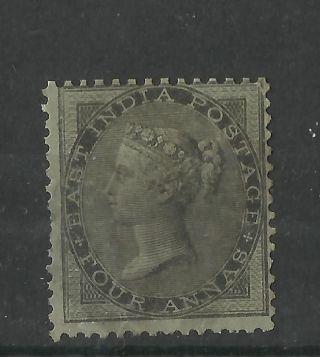India - 1855 - Qv - Sg No 35 - M/m Cv 950 Gbp photo
