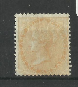 India - 1856 - Qv - Sg No 41 - V.  Vl M/m Cv 900 Gbp photo