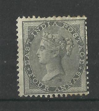 India - 1856 - 64 - Qv - Sg No 46 - M/m Cv 550 Gbp photo