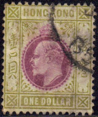 Hong Kong 1904 $1 Sg 86 Scot 81 Cds photo