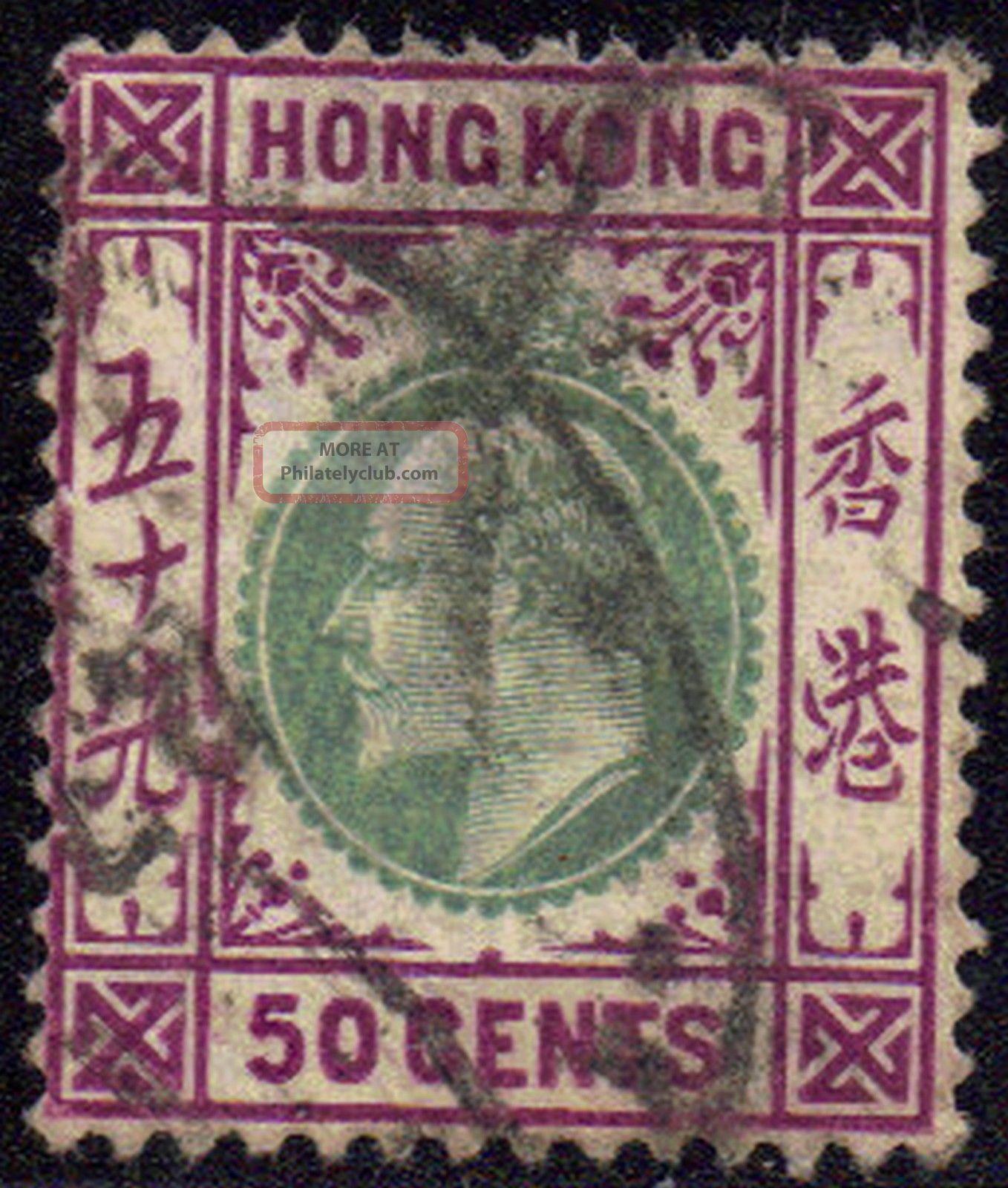 Hong Kong 1903 50c Sg 71 Scot 80 Cds British Colonies & Territories photo