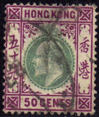 Hong Kong 1903 50c Sg 71 Scot 80 Cds photo