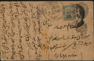 British India Kg V With Crest Postcard 1/4 Anna+3 Pies Jind State Stamping+crest photo