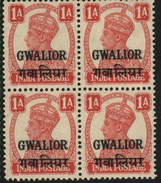 India Gwalior State Kg Vi 1a Sg 121 / Sc 103 Cat £4 Blk/4 Postage photo
