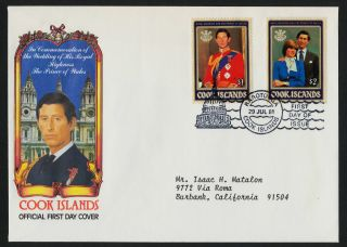 Cook Islands 659 - 60 Fdc - Prince Charles,  Princess Diana Wedding photo