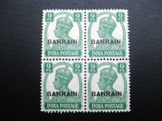 Bahrain 1943 4block 9ps Lightgreen Stamp Sc 40