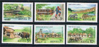 Kenya 1988 Game Lodges Sg 451/6 photo