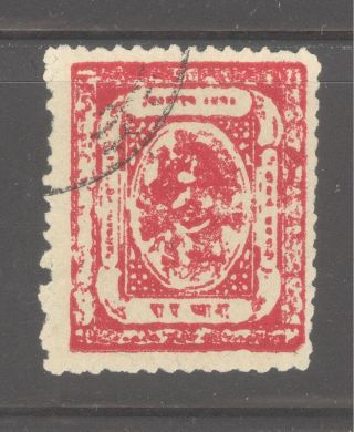 India Barwani Forgery Error 1928 - 1932 Sg28 Reprint In Wrong Color photo