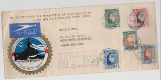 1937 Turffontein South Africa Registered First Day Cover Coronation Cachet Kgvi photo