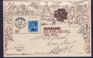 Barbados 494 Stamp On Stamp photo