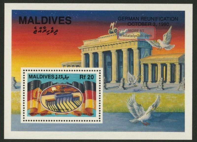 Maldives 1514 Brandenburg Gate,  Horse,  Flag,  Bird British Colonies & Territories photo