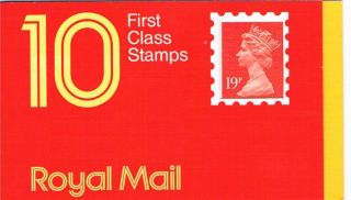 Gb 1988 Gp1 (m) Stamp Booklet photo