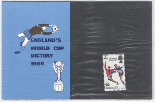 1966 England World Cup Victory Post Office Missed Pack Presentation Pack photo