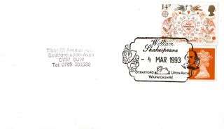 4 March 1993 Cover William Shakespeare Stratford Upon Avon Shs (a) photo