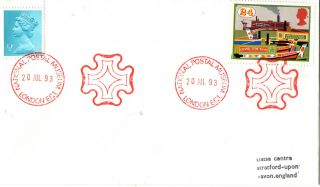 20 July 1993 Inland Waterways Cover Npm Maltese Cross London Ec1 Shs photo