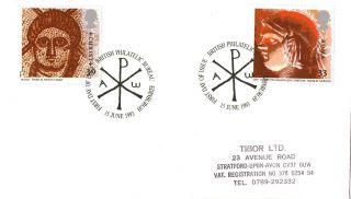 15 June 1993 Roman Britain Cover Bureau Shs (c) photo
