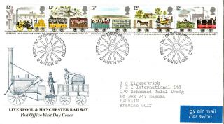12 March 1980 Liverpool & Manchester Railway Po First Day Cover Manchester Shs A photo