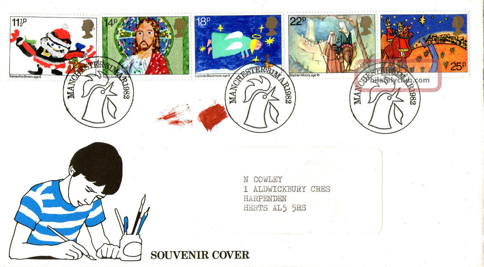 31 March 1982 Christmas Kelloggs Cornflakes Souvenir Cover Machester Shs (a) Topical Stamps photo