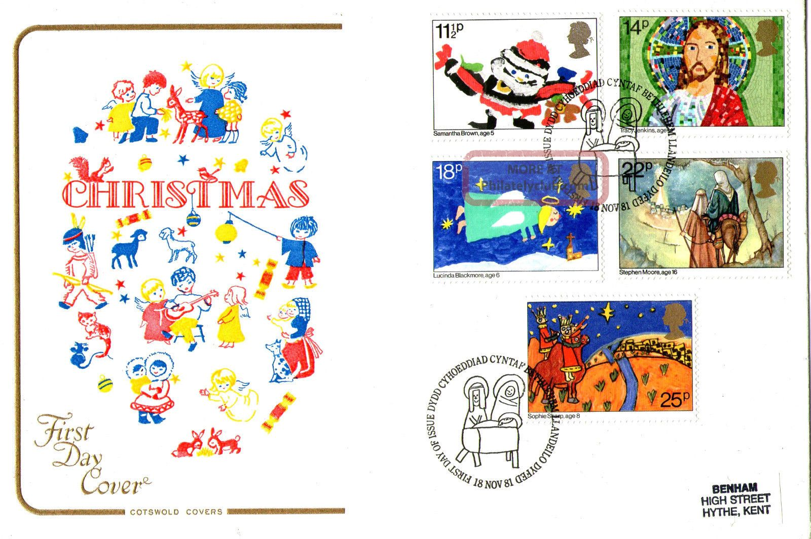 18 November 1981 Christmas Cotswold First Day Cover Bethlehem Shs A Topical Stamps photo