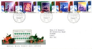 15 November 1988 Christmas Royal Mail First Day Cover Bethlehem Shs (a) photo