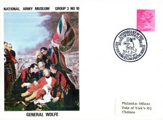 1971 General Wolfe 3/10 Army Museum Commemorative Cover Shs photo