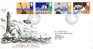 18 June 1985 Safety At Sea Royal Mail First Day Cover Eastbourne Shs photo