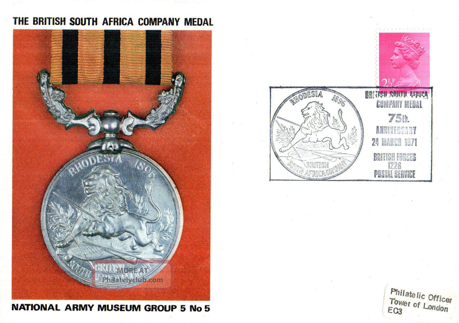 1971 The British South Africa Co Medal 5/5 Army Museum Commemorative Cover Shs Topical Stamps photo