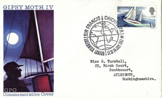 24 July 1967 Sir Francis Chichester Gpo First Day Cover Greenwich Shs photo
