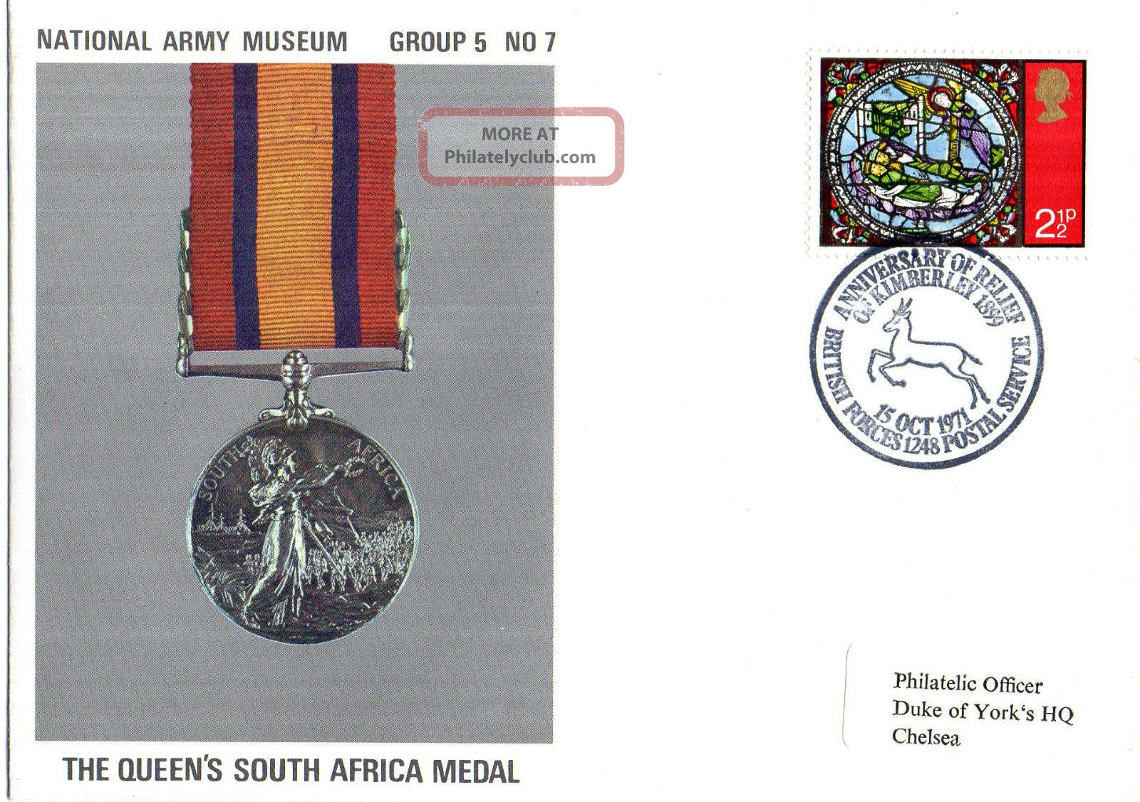 1971 The Queens South Africa Medal 5/7 Army Museum Commemorative Cover Shs Topical Stamps photo