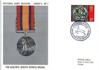 1971 The Queens South Africa Medal 5/7 Army Museum Commemorative Cover Shs photo