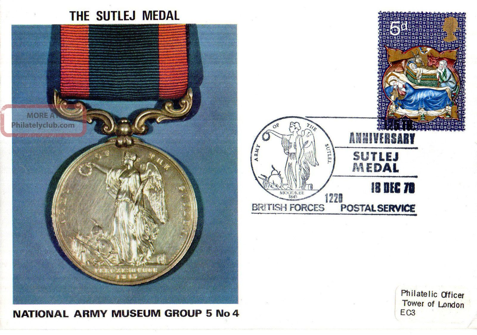 1970 The Sutlej Medal 5/4 Army Museum Commemorative Cover Shs Topical Stamps photo