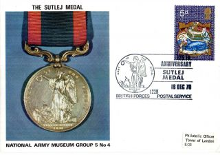 1970 The Sutlej Medal 5/4 Army Museum Commemorative Cover Shs photo