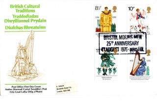 4 August 1976 British Cultural Traditions Po First Day Cover Bristol Morris Men photo