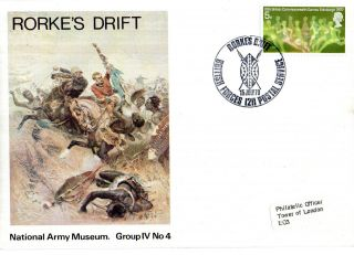 1970 Rorkes Drift Iv/4 Army Museum Commemorative Cover Shs photo
