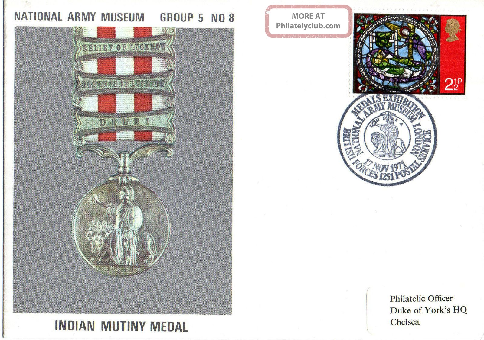 1971 Indian Mutiny Medal 5/8 Army Museum Commemorative Cover Shs Topical Stamps photo